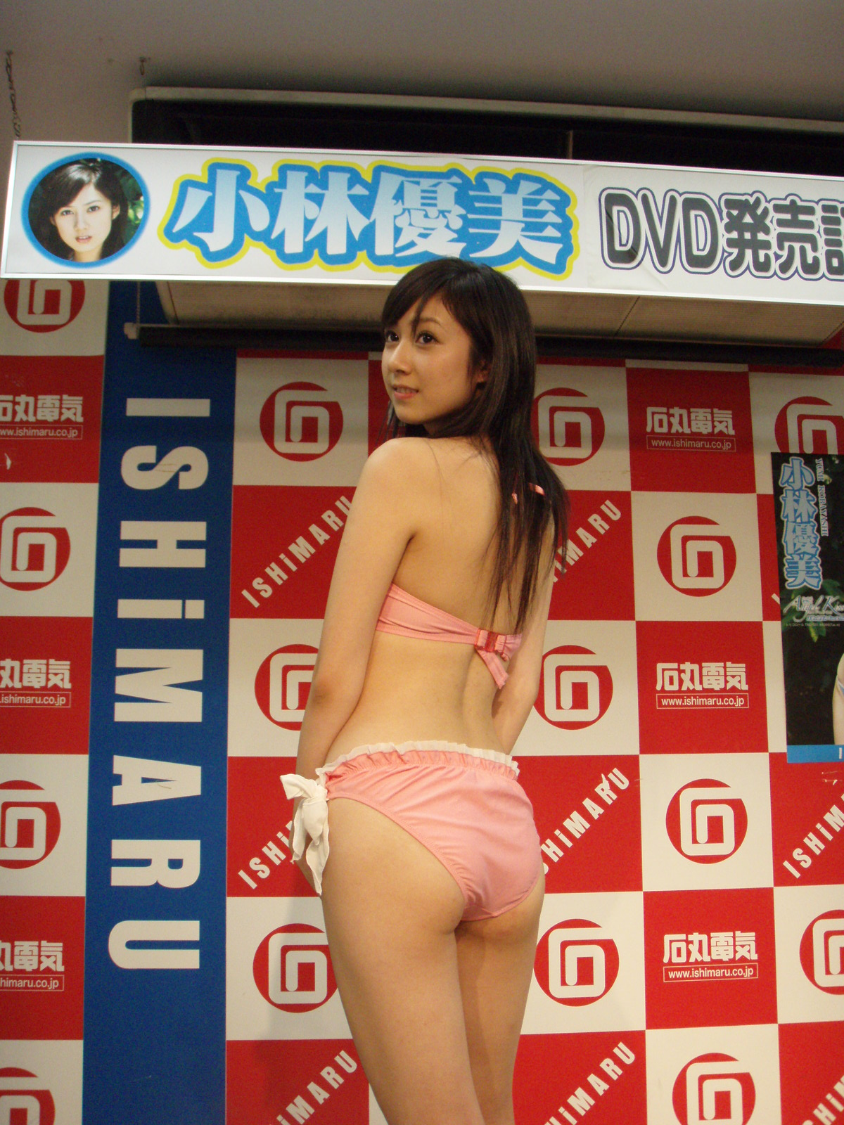 小林優美 Part.4YouTube動画>2本 ->画像>282枚