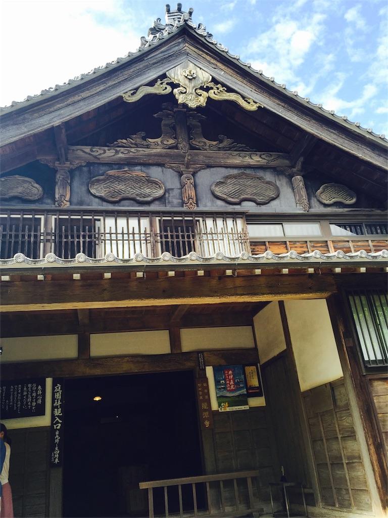 龍潭寺入口
