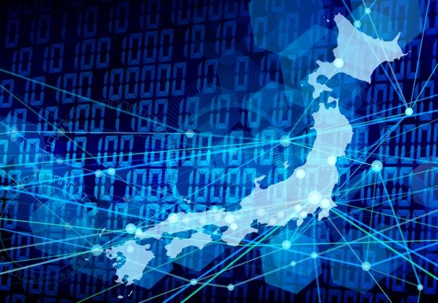 電子化された日本