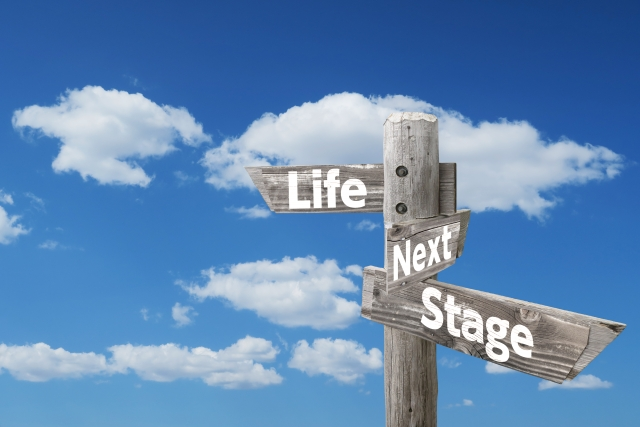 人生の分かれ道