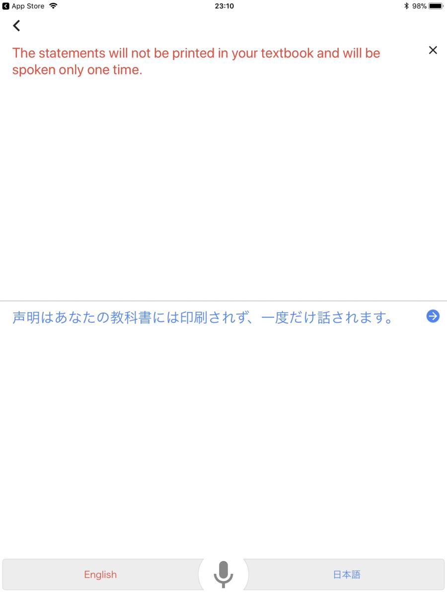 f:id:REMINGTER:20190715232814p:plain