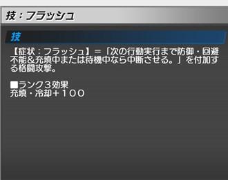 f:id:RENskywalker:20200128230554j:plain