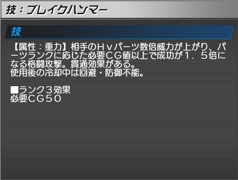 f:id:RENskywalker:20200130000053j:plain