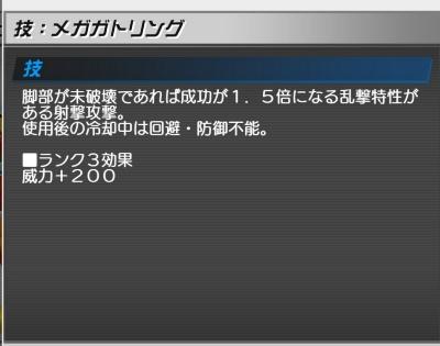 f:id:RENskywalker:20200130221438j:plain