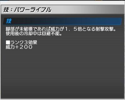 f:id:RENskywalker:20200130221504j:plain