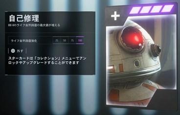 f:id:RENskywalker:20200206004921j:plain