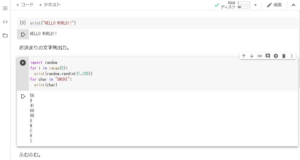 f:id:RESTAPI:20200211233116p:plain