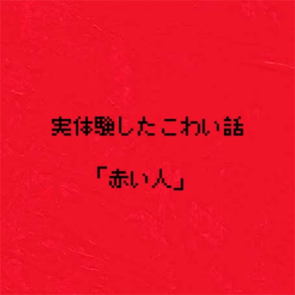 f:id:RETRO777:20201130021843j:image