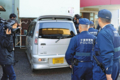渋谷容疑者の軽乗用車