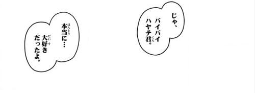 f:id:RF-zwei:20170323001520j:plain
