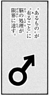f:id:RF-zwei:20200806230045j:plain