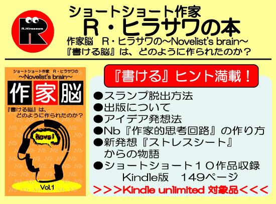 f:id:RHirasawa:20210328190544j:plain