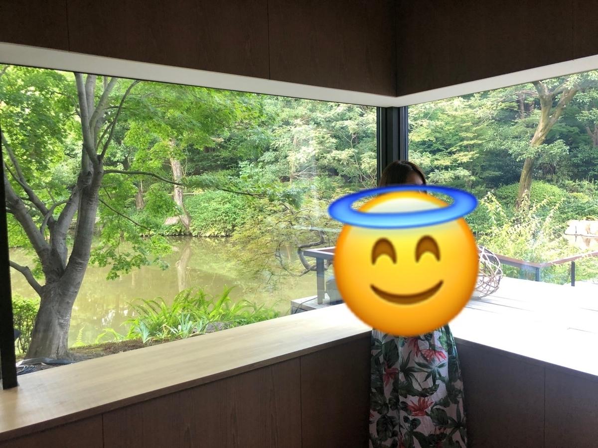 フォーシーズンズ京都 ブログ