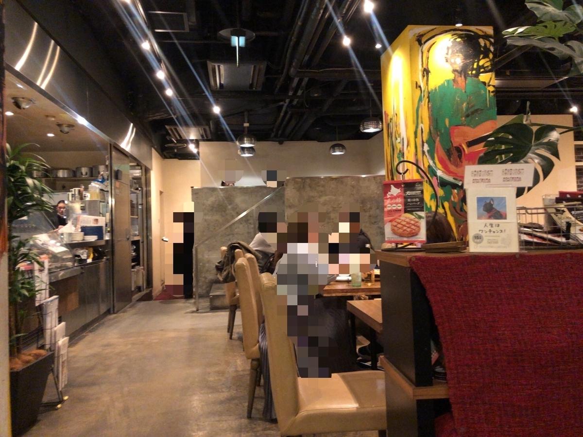 恵比寿 カフェ おしゃれ