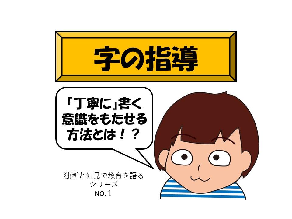 f:id:RICO_Ysan:20201004211827j:plain