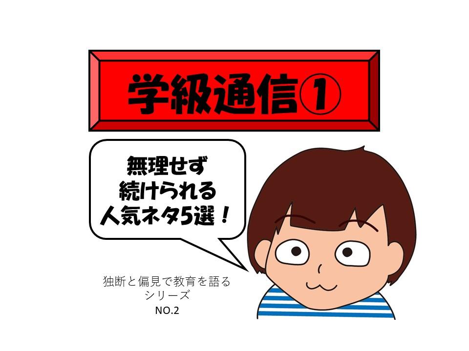f:id:RICO_Ysan:20201005154340j:plain
