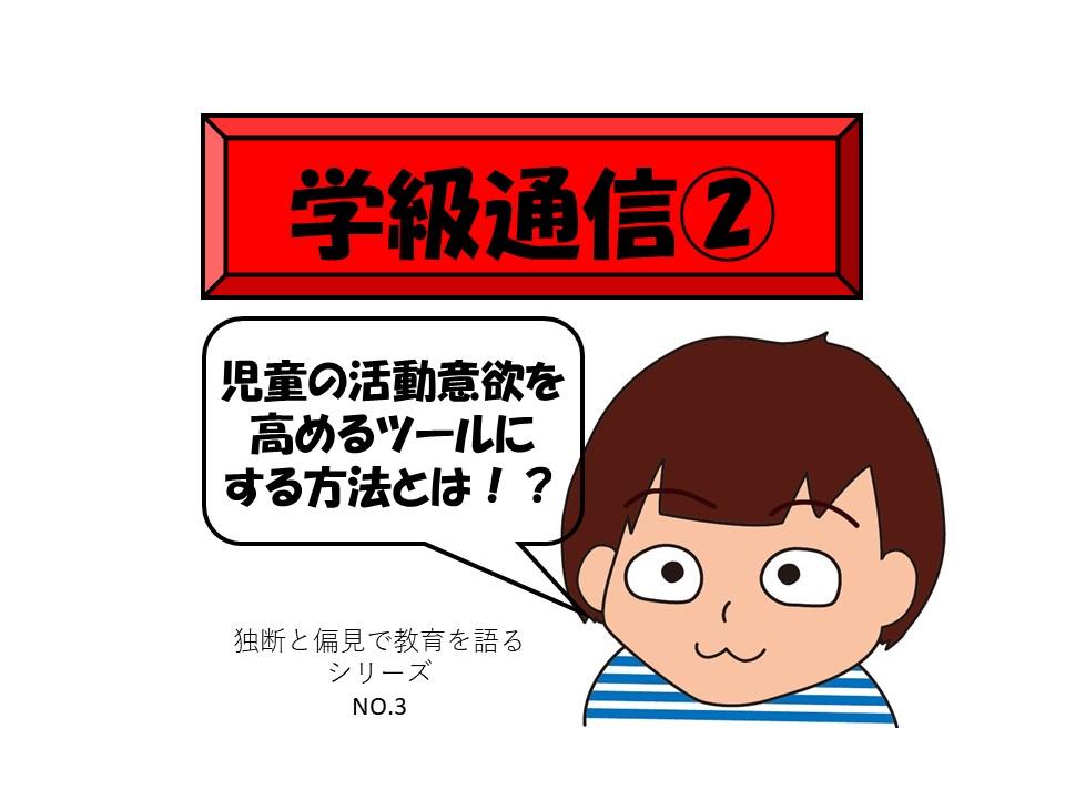 f:id:RICO_Ysan:20201007162837j:plain