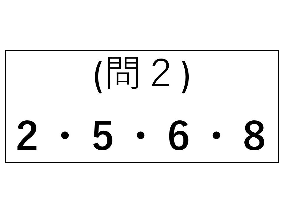 f:id:RICO_Ysan:20201009010255j:plain