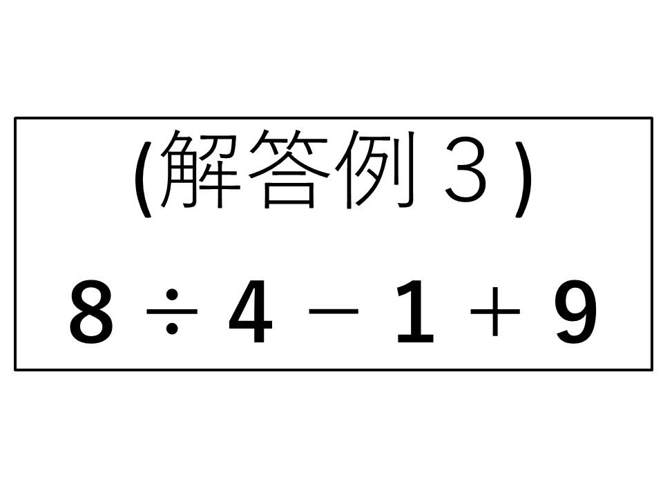 f:id:RICO_Ysan:20201009010644j:plain