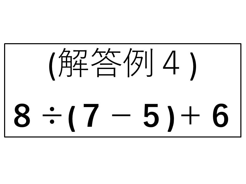 f:id:RICO_Ysan:20201009010653j:plain
