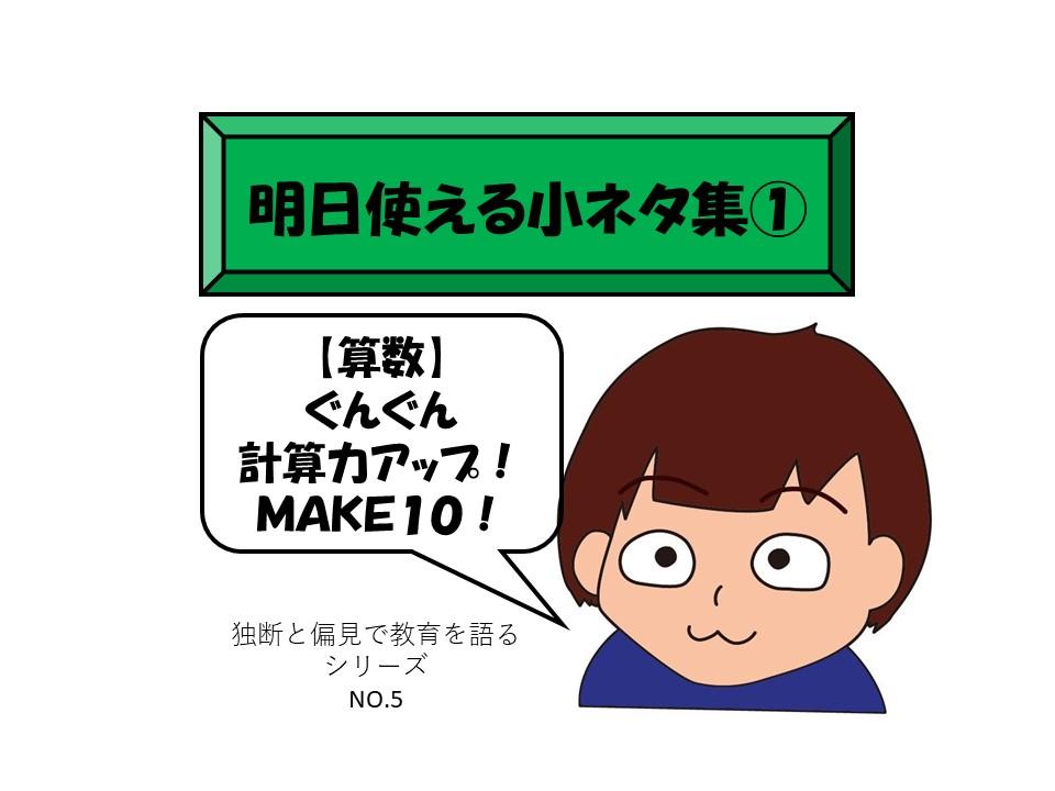 f:id:RICO_Ysan:20201009194120j:plain