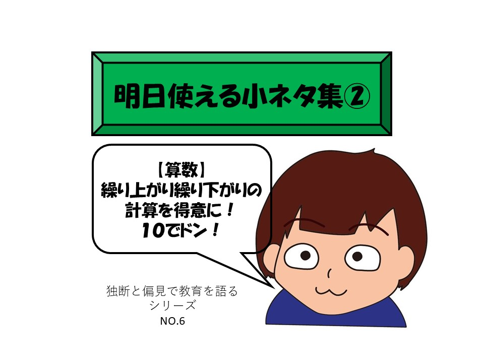 f:id:RICO_Ysan:20201010195259j:plain