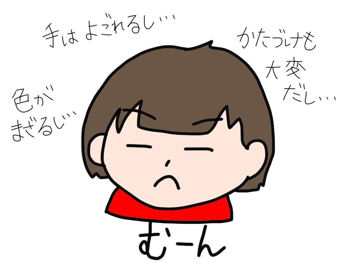 f:id:RICO_Ysan:20201013171506j:plain