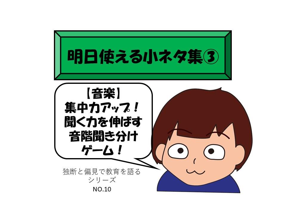 f:id:RICO_Ysan:20201014000833j:plain