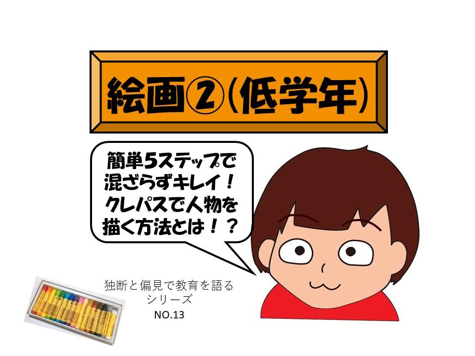 f:id:RICO_Ysan:20201016004426j:plain