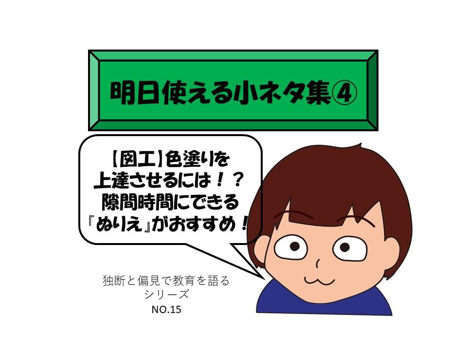 f:id:RICO_Ysan:20201019001214j:plain