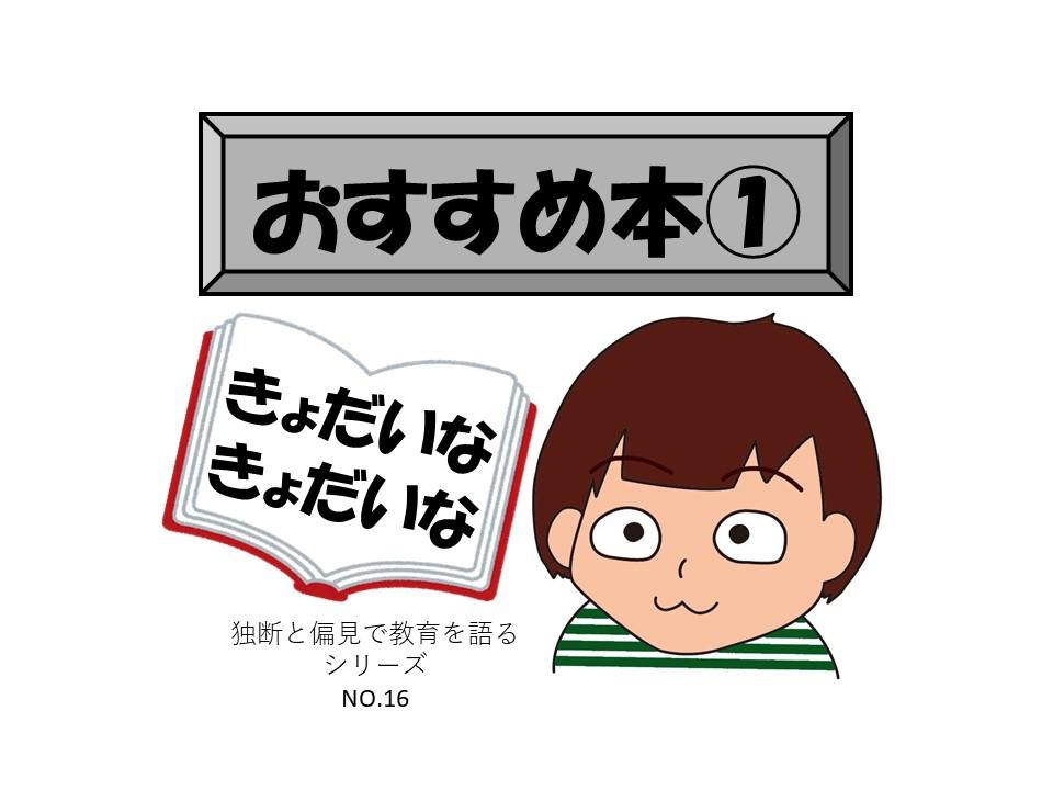 f:id:RICO_Ysan:20201020014721j:plain