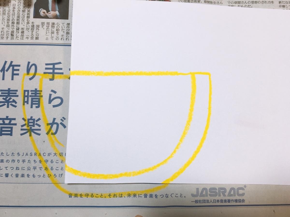 f:id:RICO_Ysan:20201021002402j:plain