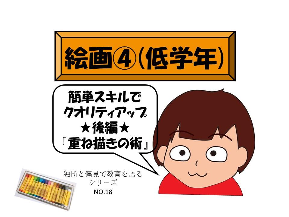 f:id:RICO_Ysan:20201021235328j:plain