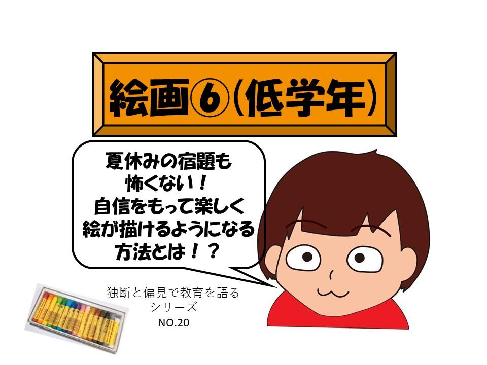 f:id:RICO_Ysan:20201024005751j:plain