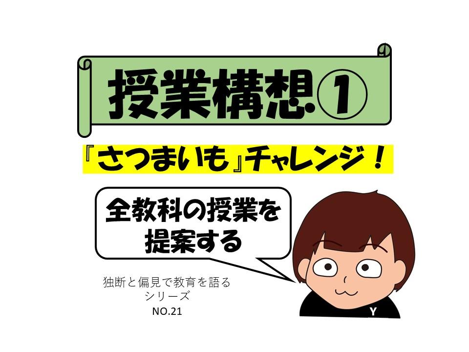 f:id:RICO_Ysan:20201025005321j:plain