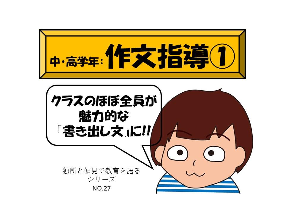 f:id:RICO_Ysan:20201030224737j:plain