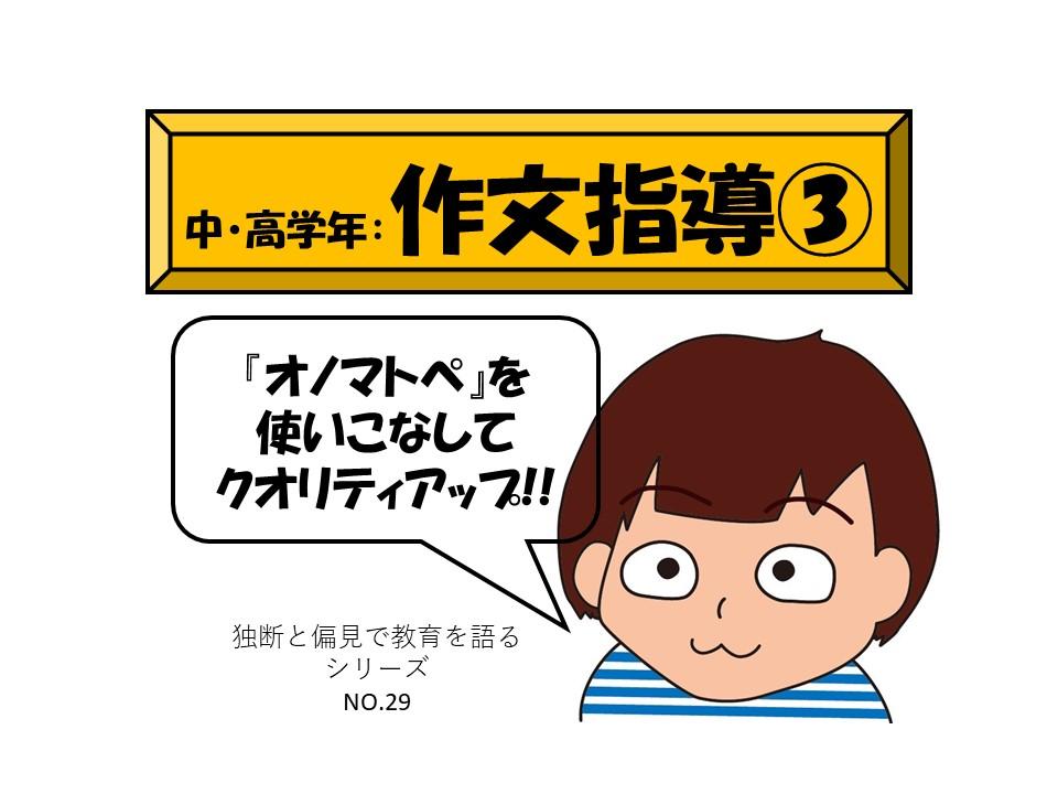 f:id:RICO_Ysan:20201101003904j:plain