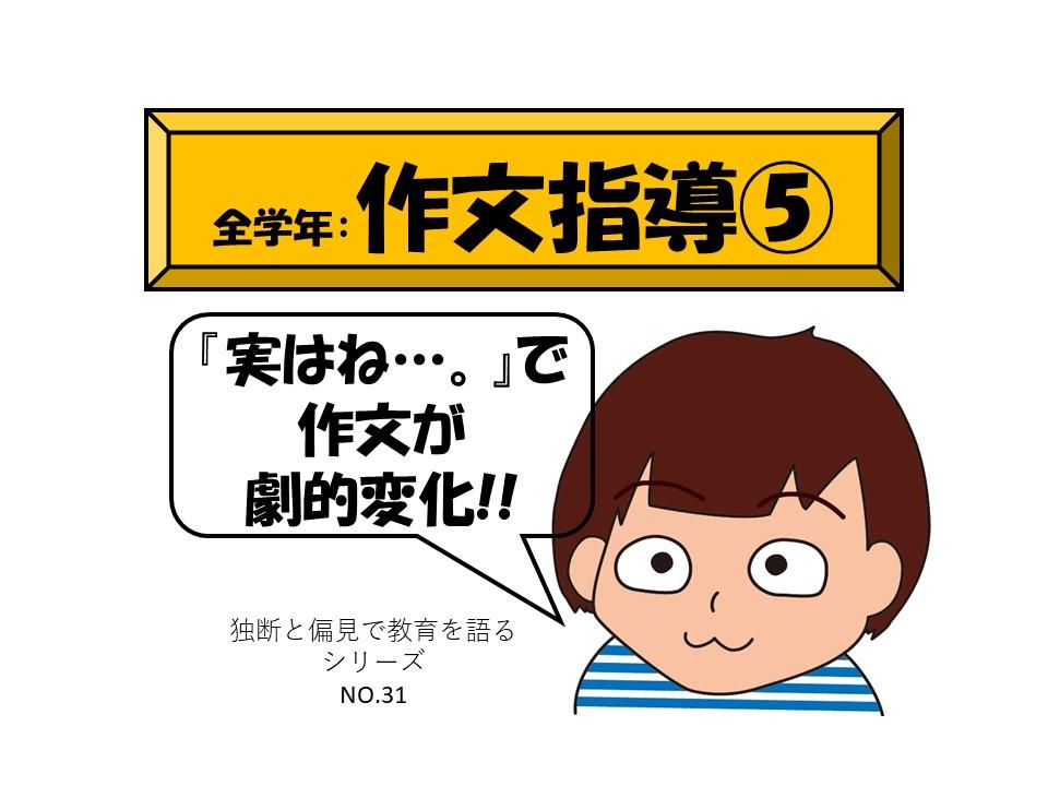 f:id:RICO_Ysan:20201103225906j:plain