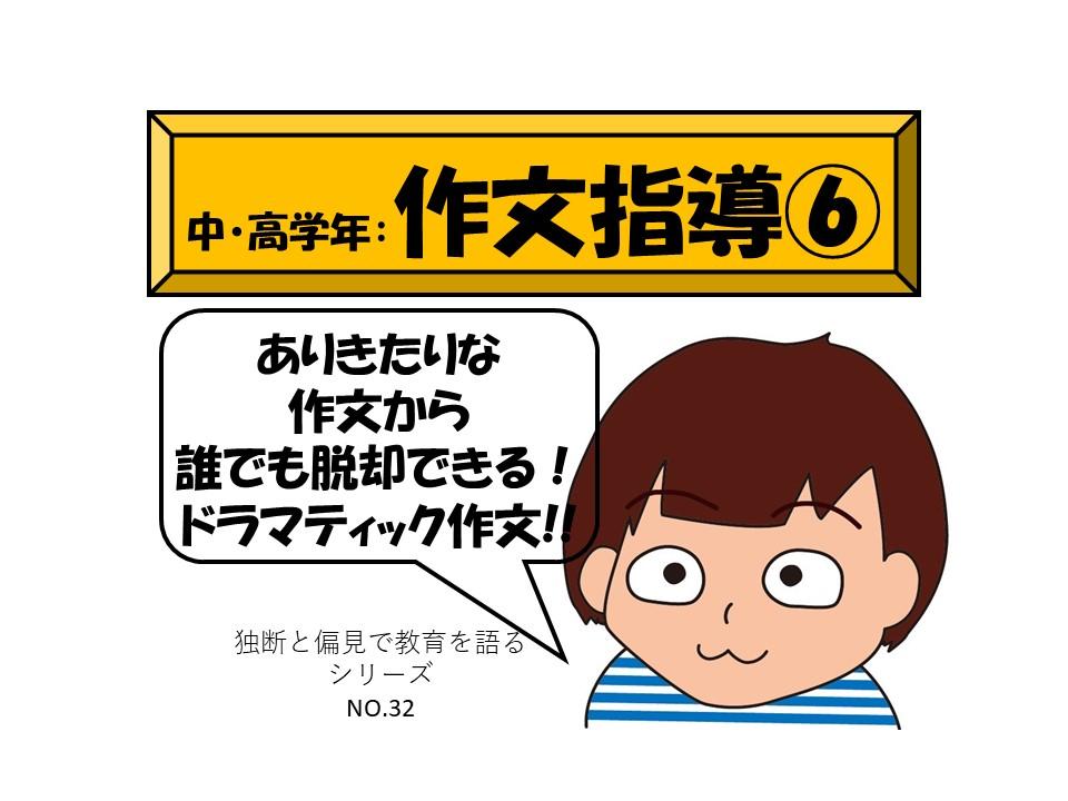 f:id:RICO_Ysan:20201104012056j:plain