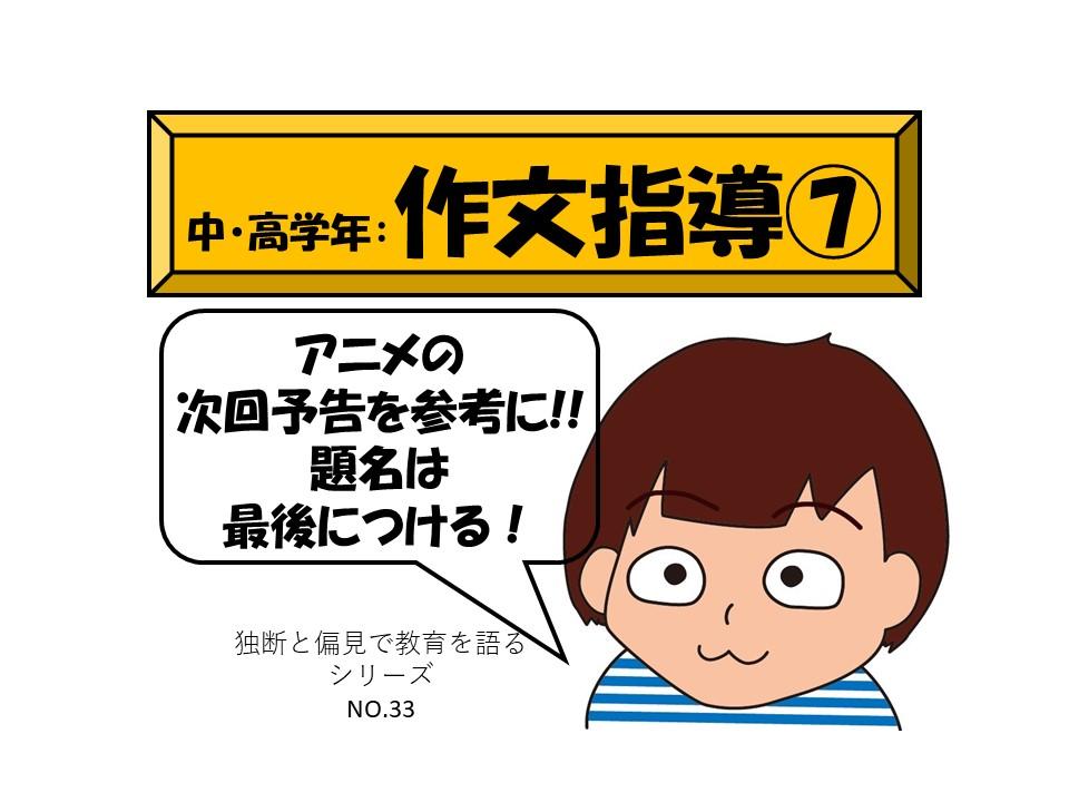 f:id:RICO_Ysan:20201105005354j:plain
