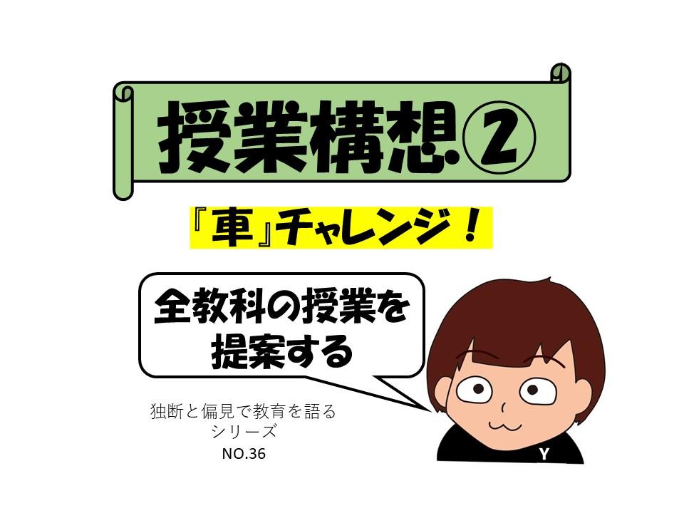 f:id:RICO_Ysan:20201108013202j:plain