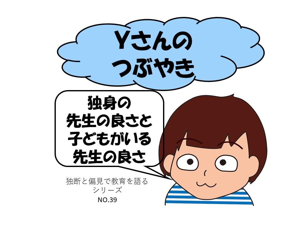 f:id:RICO_Ysan:20201111010645j:plain
