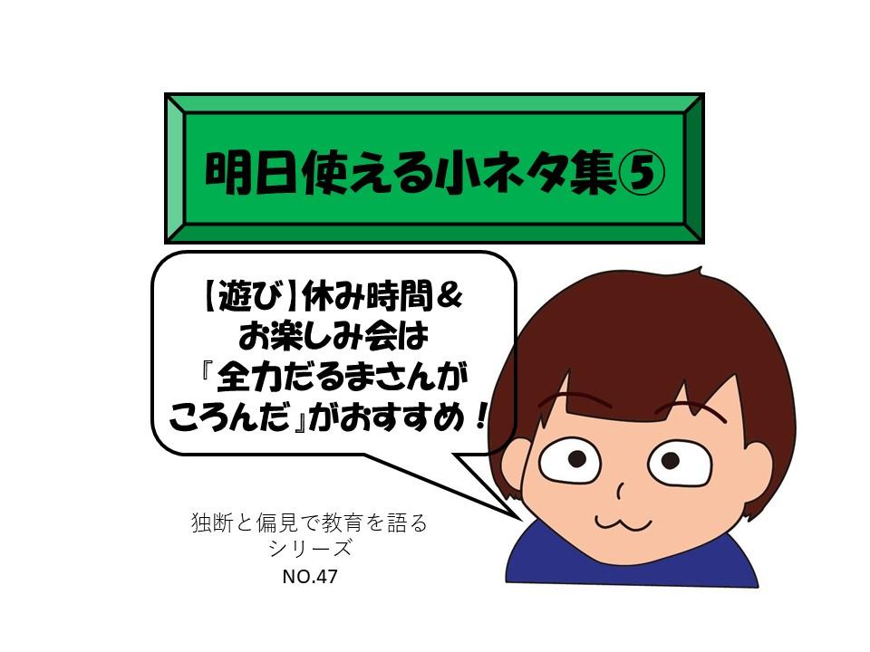 f:id:RICO_Ysan:20201119235722j:plain