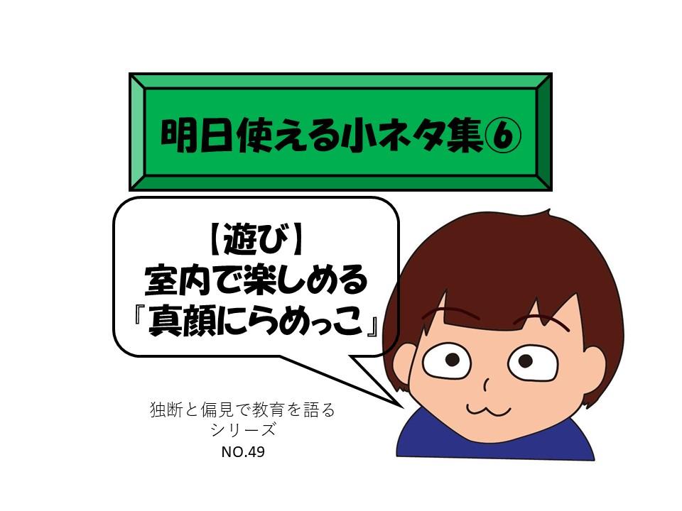 f:id:RICO_Ysan:20201121002354j:plain