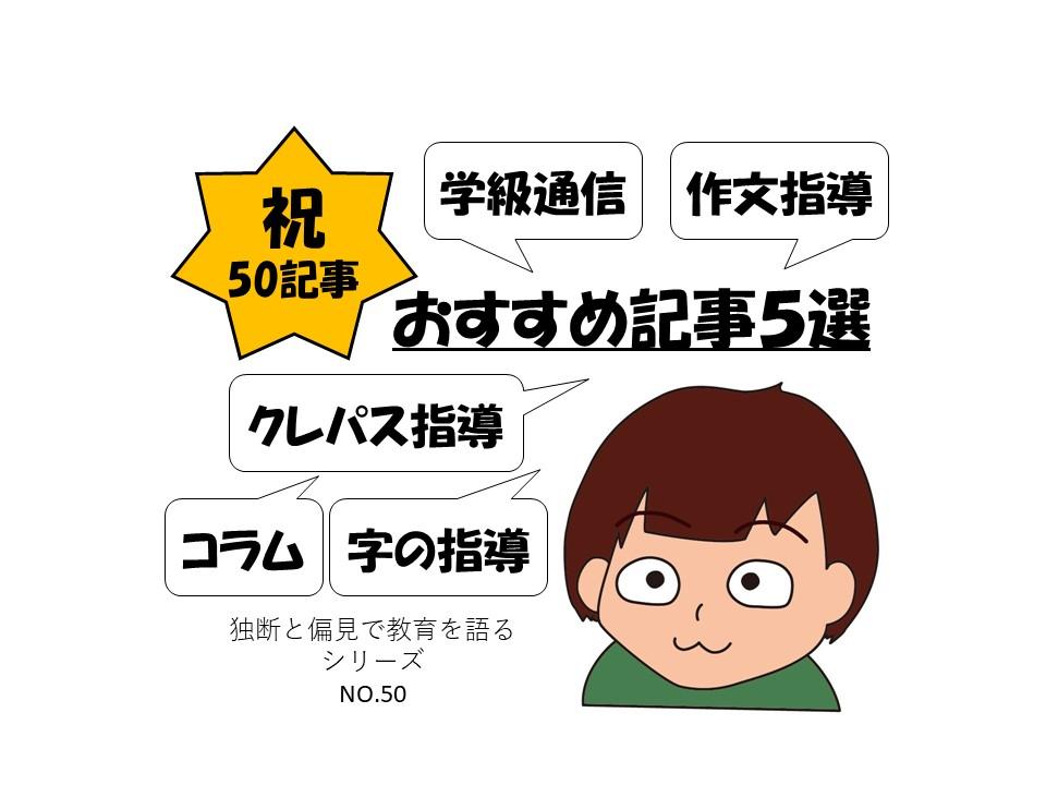f:id:RICO_Ysan:20201122012431j:plain