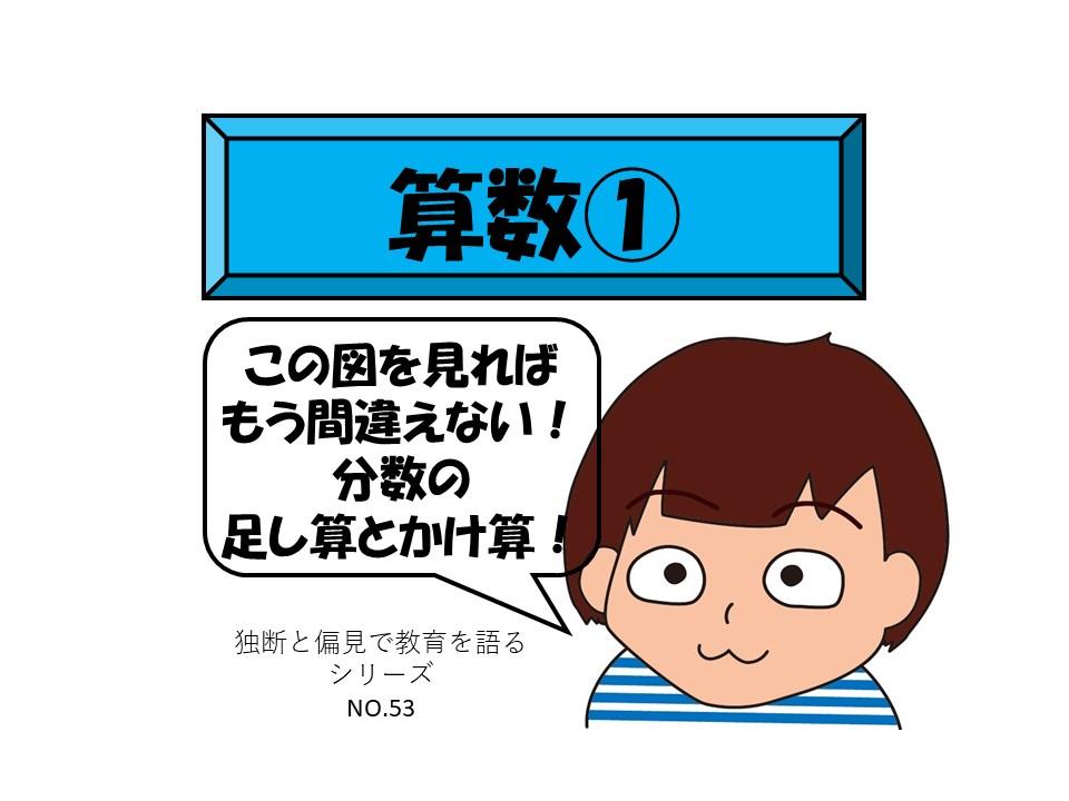 f:id:RICO_Ysan:20201125235219j:plain