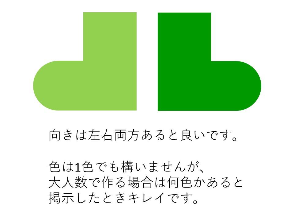 f:id:RICO_Ysan:20201127001822j:plain