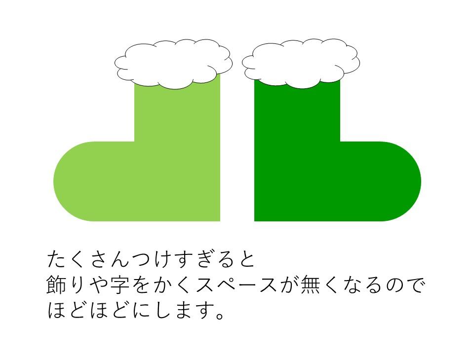 f:id:RICO_Ysan:20201127001843j:plain
