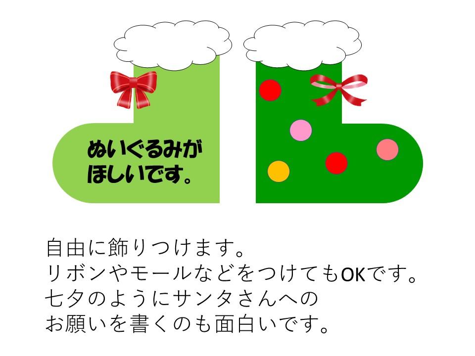 f:id:RICO_Ysan:20201127001900j:plain