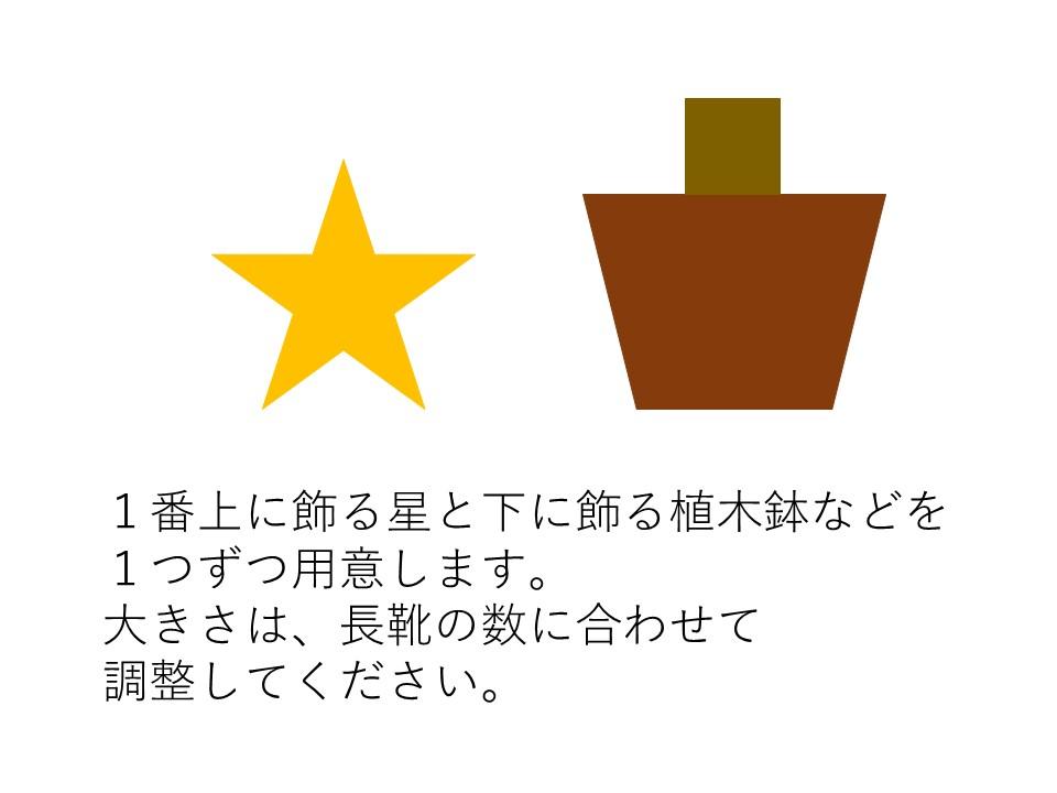 f:id:RICO_Ysan:20201127001919j:plain